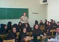 آيا از نظر اسلام زنان نمي توانندبيرون از منزل کار کنند؟شرایط تحصیل چی؟
